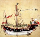A Chinese junk ship armed for war.